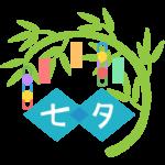 笹の葉の「七夕」の文字のイラスト