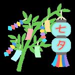 短冊と「七夕」の文字のイラスト