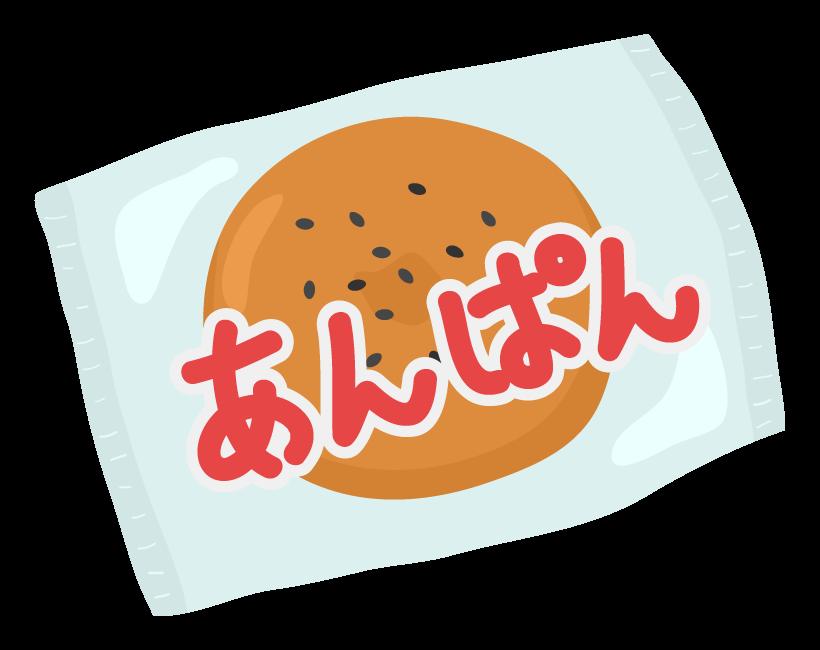 あんぱん(菓子パン)のイラスト