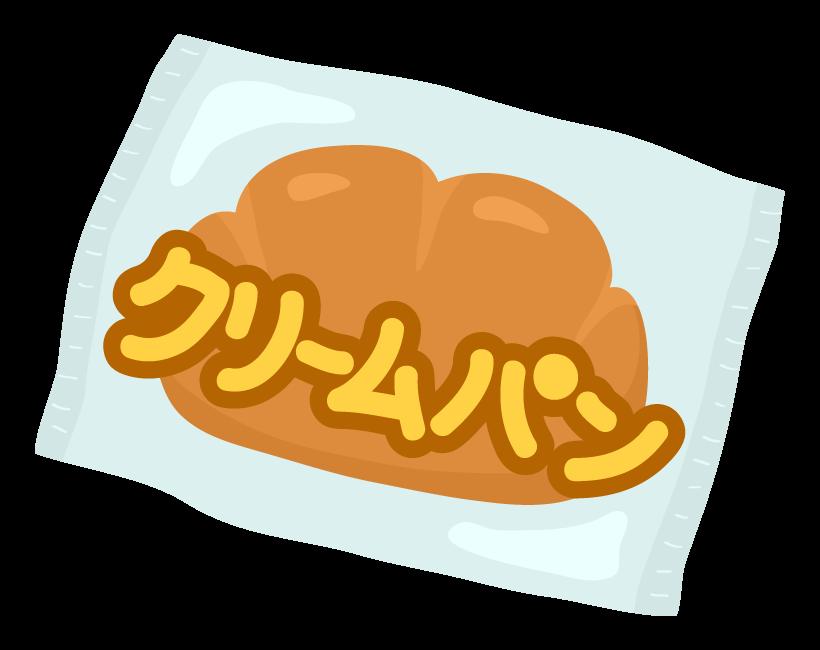 クリームパン(菓子パン)のイラスト