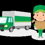 宅配トラックと配達員のイラスト
