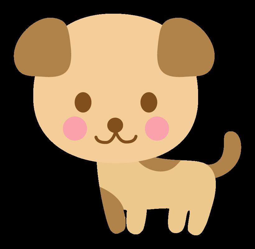 かわいい犬のイラスト 無料のフリー素材 イラストエイト
