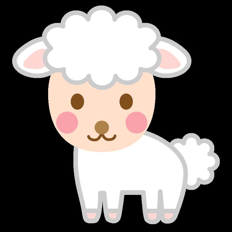 かわいい羊のイラスト 無料のフリー素材 イラストエイト