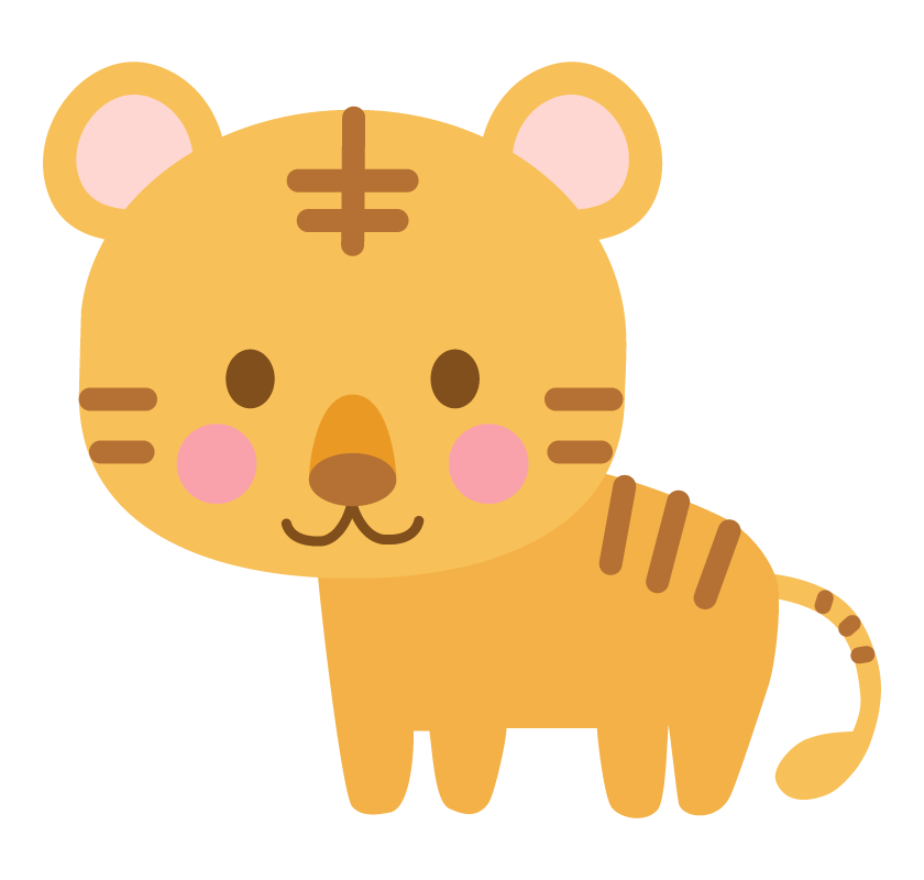 かわいい虎のイラスト