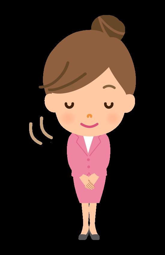 おじぎをする女性会社員のイラスト | 無料のフリー素材 イラストエイト