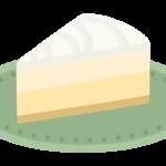 チーズケーキ(クリーム付き)のイラスト