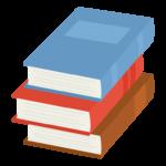 重なった厚い本のイラスト