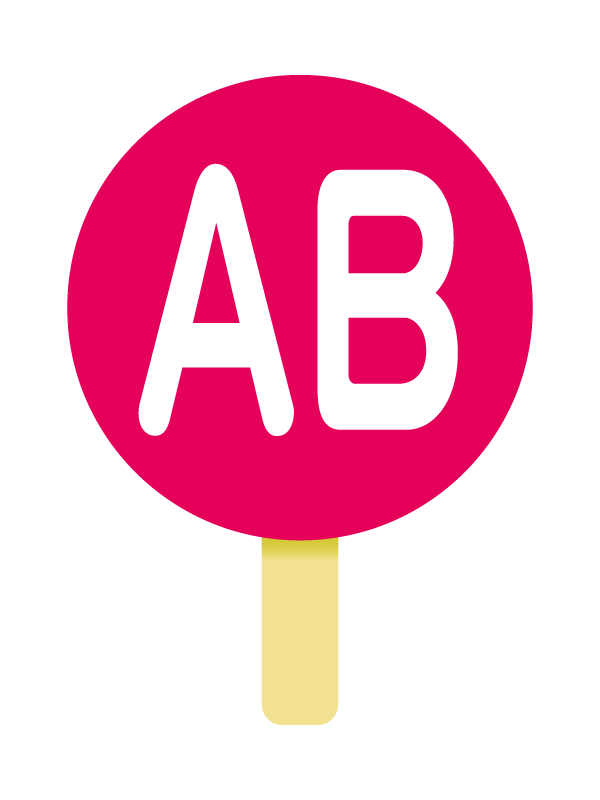 AB型の血液型のイラスト