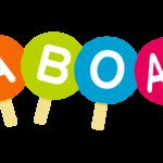 血液型A・B・O・ABのイラスト