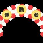 紅白の運動会の門飾りのイラスト