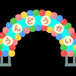 運動会の門飾りのイラスト