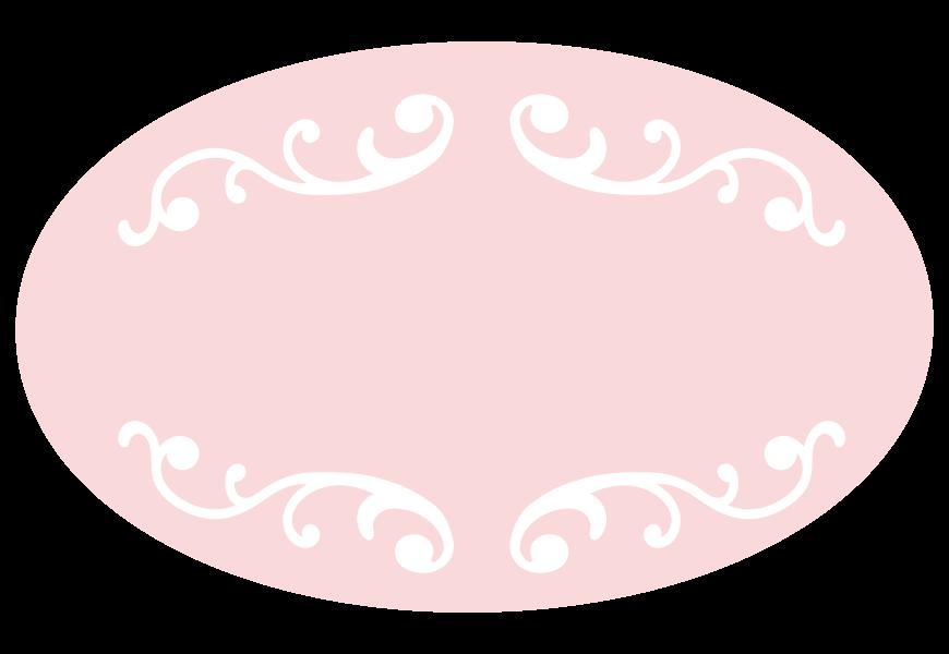 かわいいピンク色の楕円の囲みフレーム飾り枠イラスト