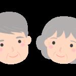 おじいちゃとおばあちゃんのイラスト