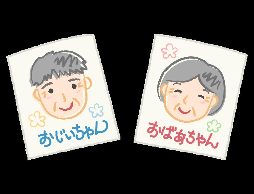 おじいちゃとおばあちゃんの似顔絵のイラスト