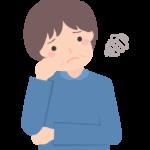 モヤモヤ・悩んでいる男性のイラスト