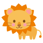 かわいらしいライオンのイラスト