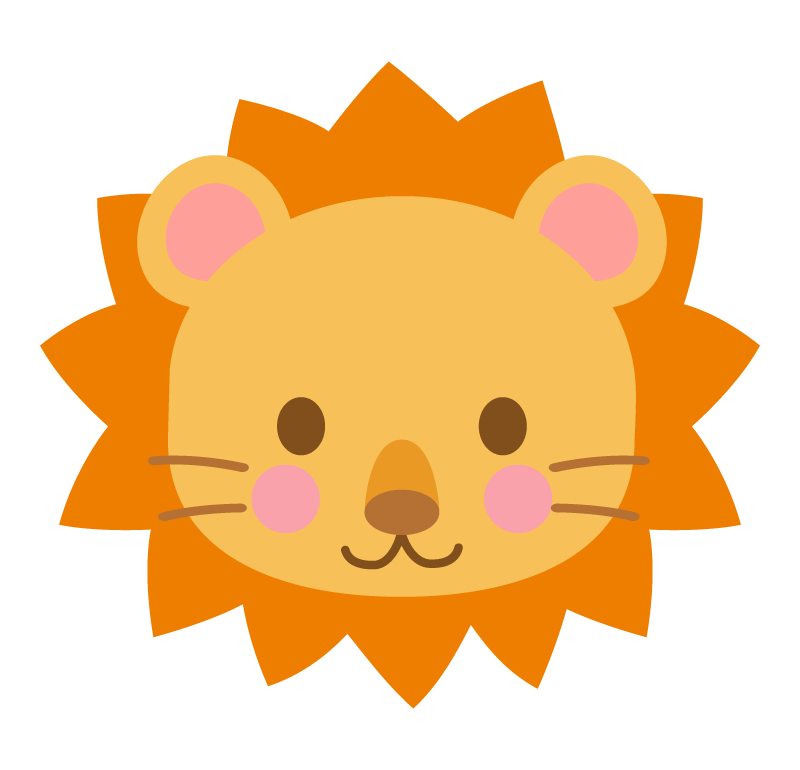 かわいらしいライオン(顔)のイラスト