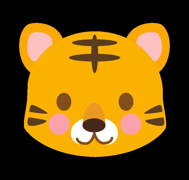かわいい虎(顔)のイラスト