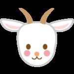 かわいいヤギ(顔)のイラスト