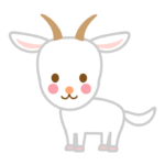 かわいいヤギ(山羊)のイラスト
