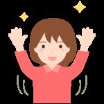 嬉しい・喜ぶのイラスト(女性)