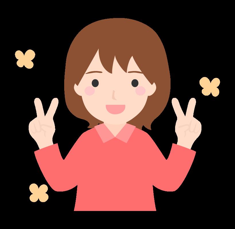 ピースをして喜ぶのイラスト(女性)