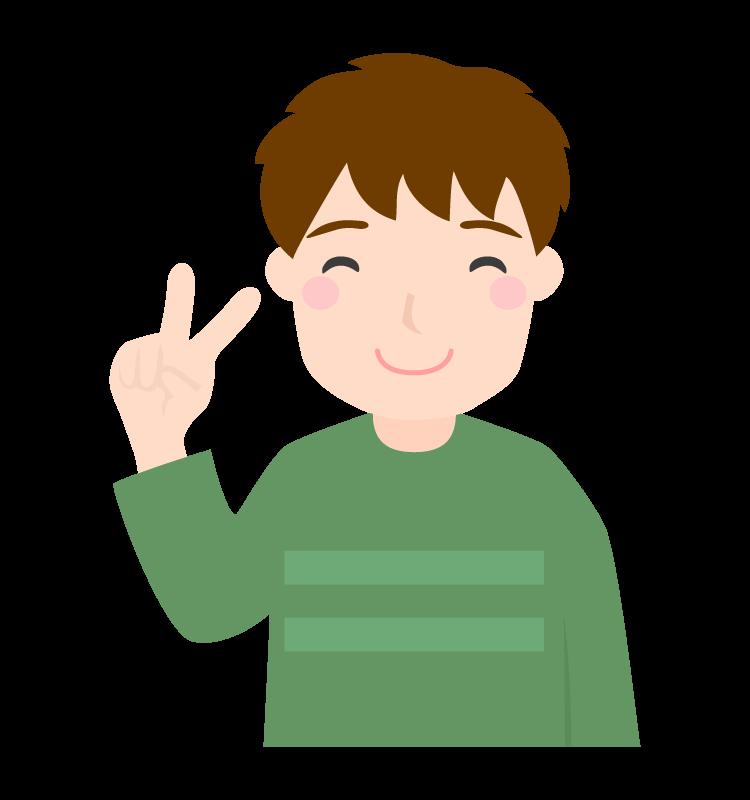 笑顔でピースをして喜ぶのイラスト(男性)