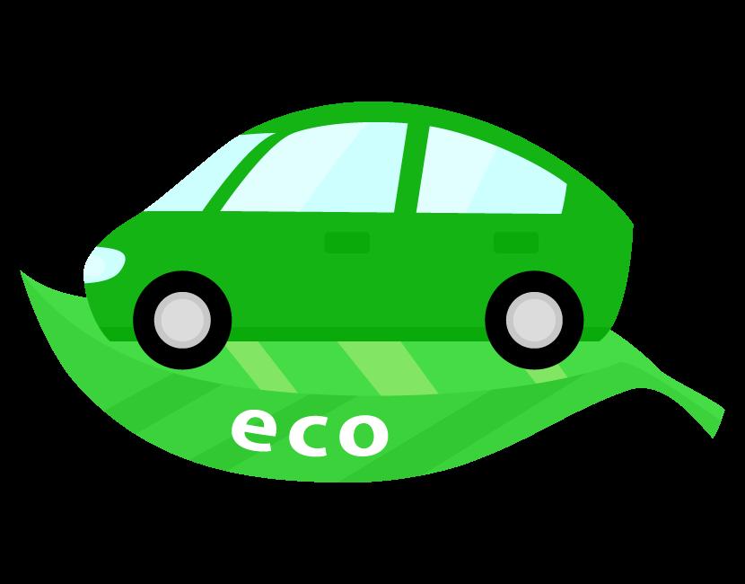 環境にやさしいエコカーのイラスト