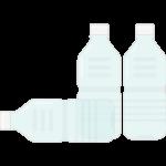 ペットボトル(3本)のイラスト02