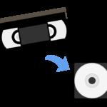 ビデオからDVDへダビングのイラスト02