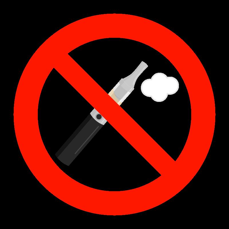 電子タバコ禁止のイラスト