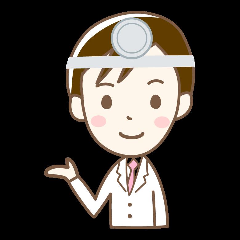 案内をする医者・ドクターのイラスト