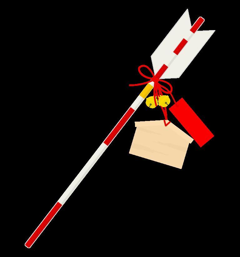 絵馬付きの破魔矢のイラスト