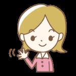 バイバイ・手を振る女性のイラスト