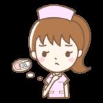 体温計を見る看護師さんのイラスト