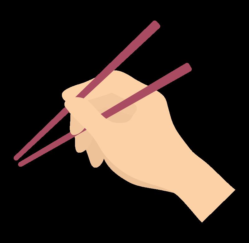 お箸を持つ手のイラスト