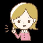 指差し・ワンポイントアドバイスをする女性のイラスト