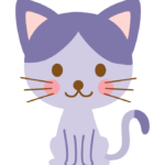 かわいい青紫色の猫のイラスト