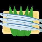 秋・サンマ(秋刀魚)のイラスト