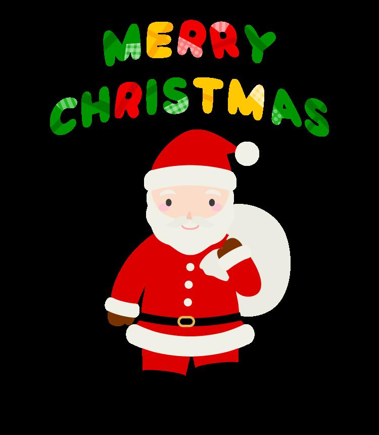 サンタクロースと「MERRY CHRISTMAS」の文字のイラスト