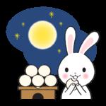 お月見団子を食べるうさぎのイラスト