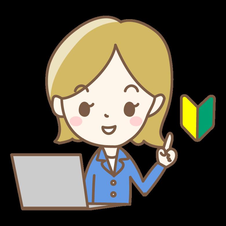 女性会社員と初心者マークとパソコン(PC)のイラスト