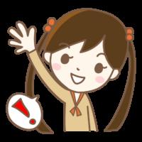 元気よく挙手をする生徒(学生)のイラスト