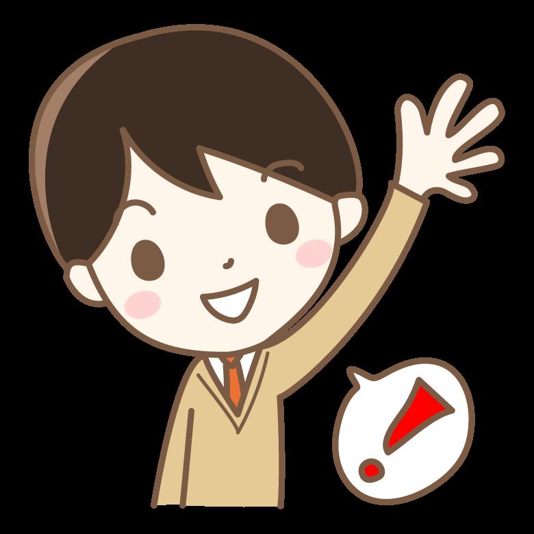 挙手をする生徒(学生)のイラスト