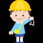 手を振っている幼稚園児のイラスト