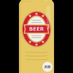 缶ビールのイラスト02