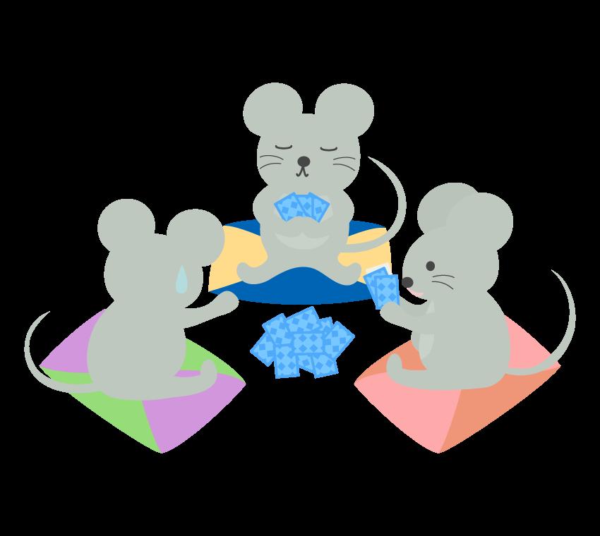 トランプをして遊ぶネズミのイラスト