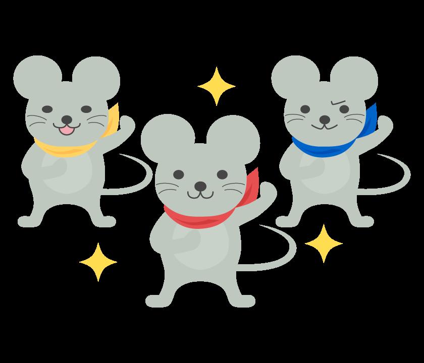 カッコつける三匹のネズミのイラスト