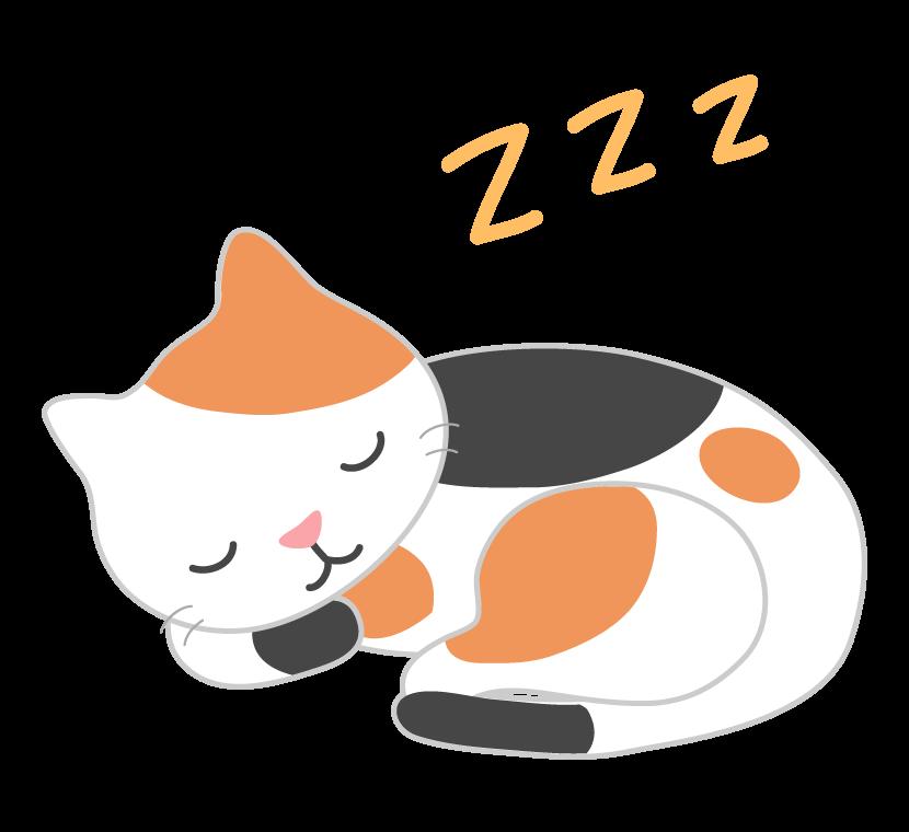 スヤスヤ寝ている三毛猫のイラスト