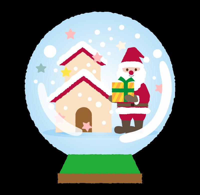サンタとプレゼントのスノードームのイラスト